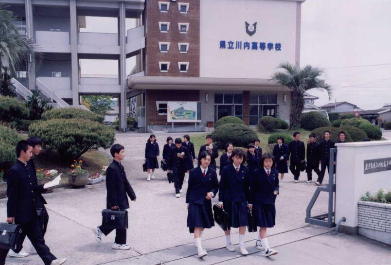 川内高等学校制服画像